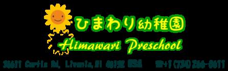 Himawari Preschool